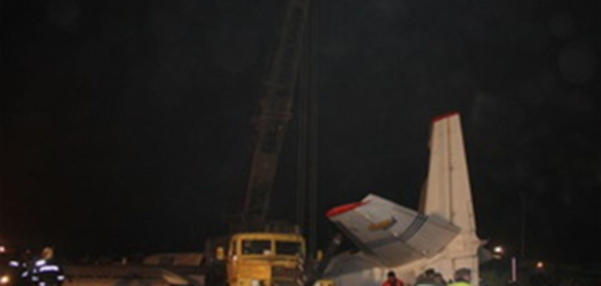 Крушение Ан-24: назначено 55 экспертиз