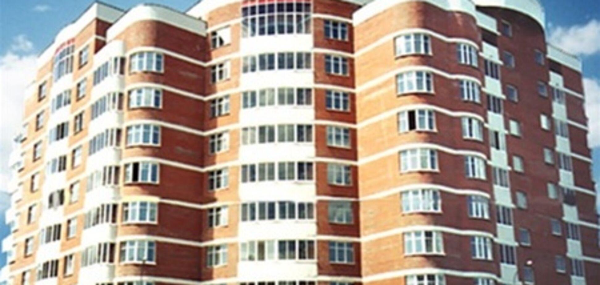 Где в Киеве купить дешевое жилье