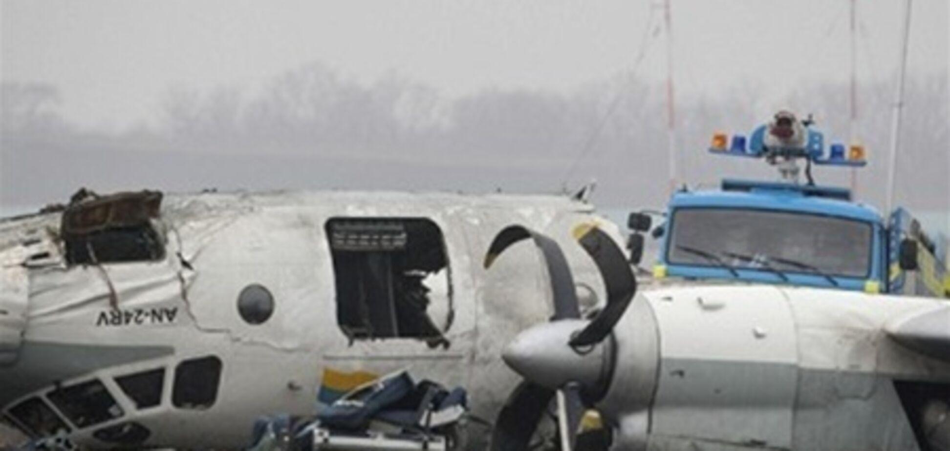 Семьям жертв крушения Ан-24 выплатят по 100 тысяч гривен