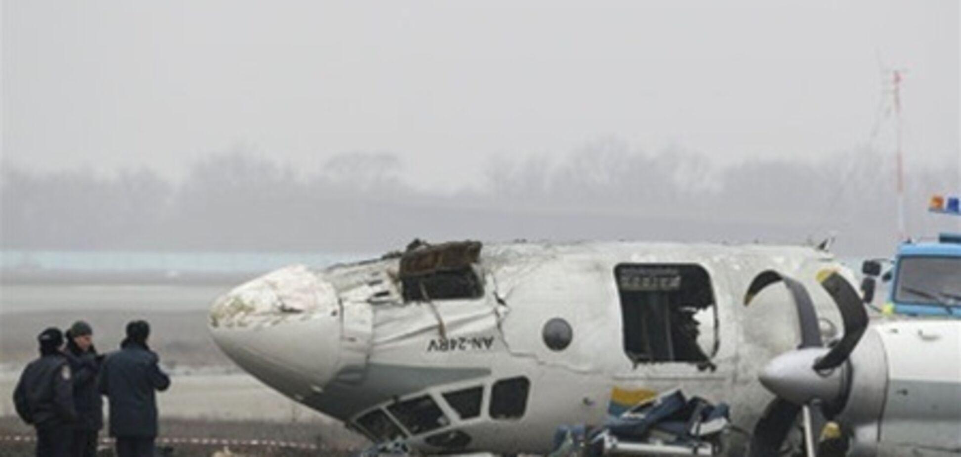 Крушение Ан-24: прокуратура исключила версию теракта