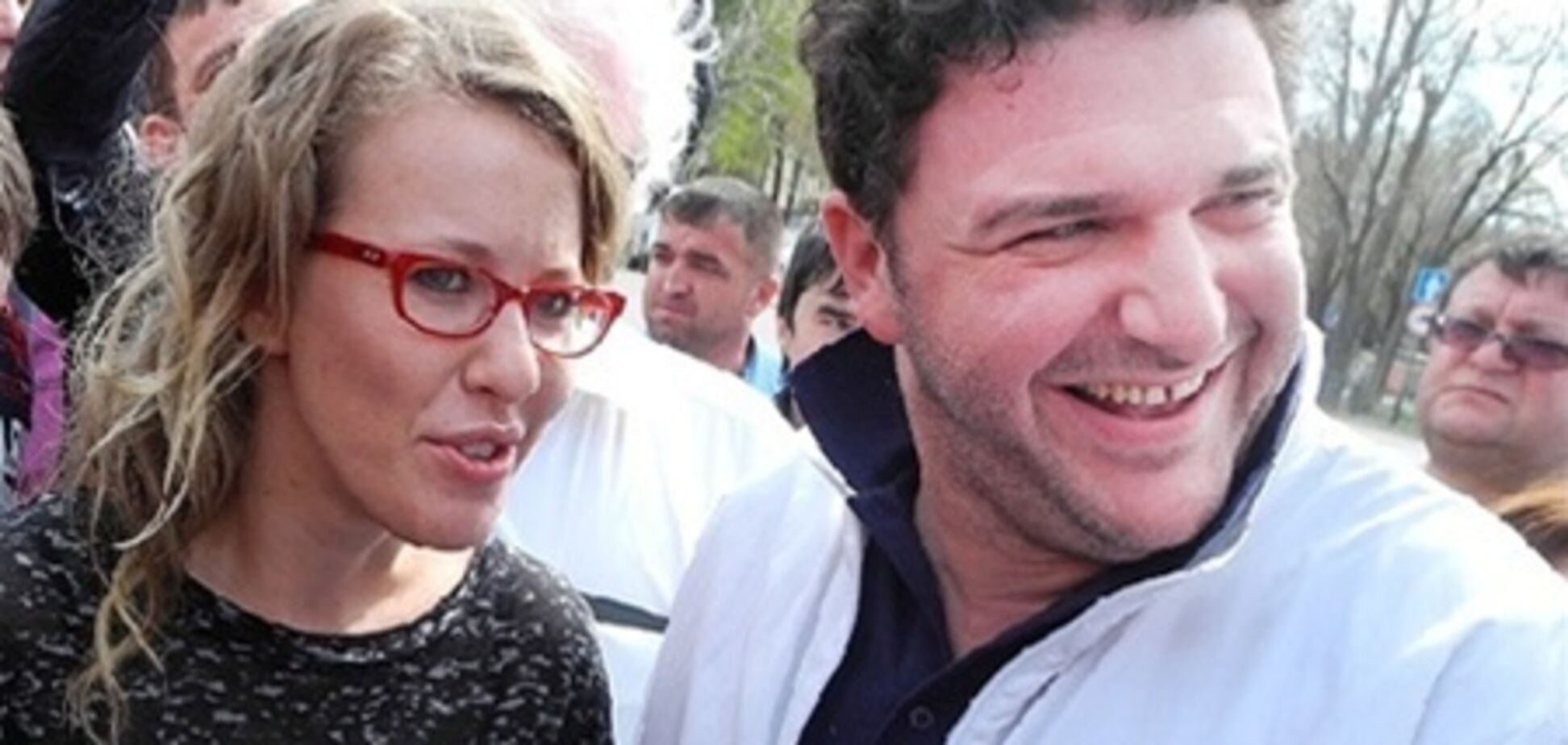Собчак и Виторган наслаждаются медовым месяцем