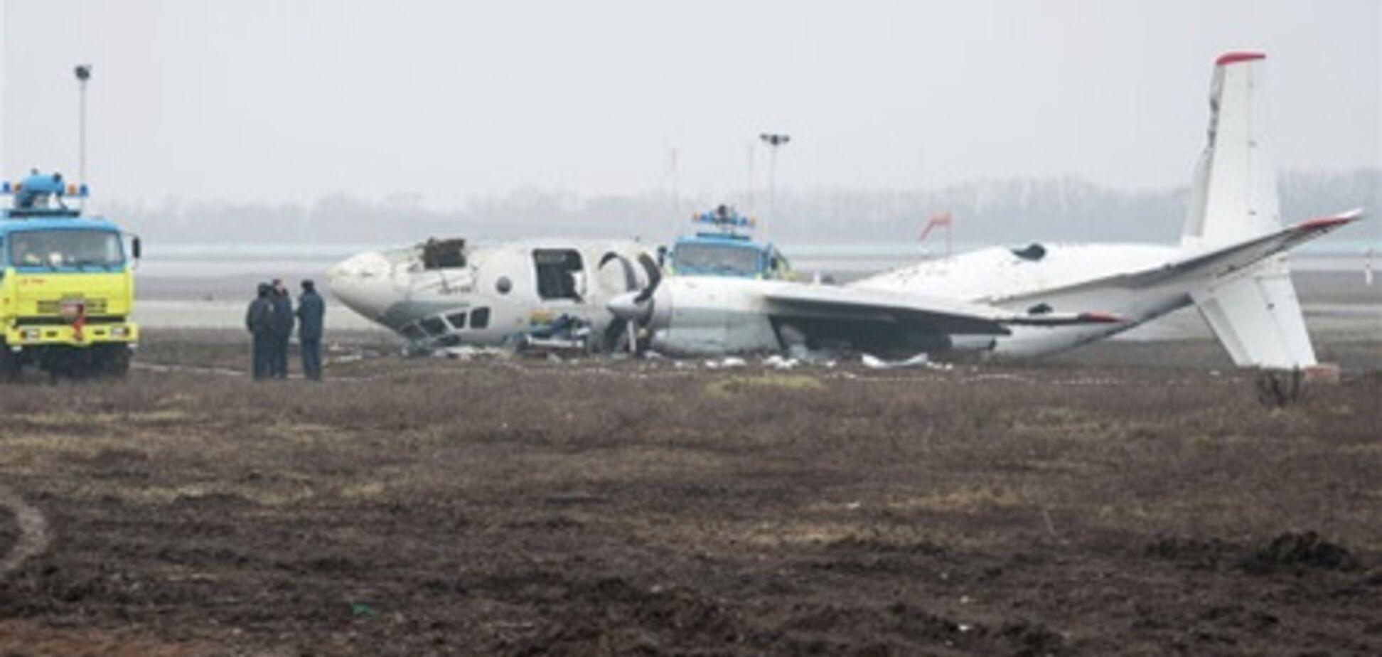 Чорні ящики Ан-24 будуть розшифровувати до 25 лютого