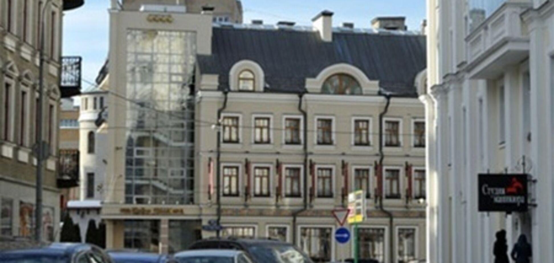 В Москве продали самую дорогую квартиру