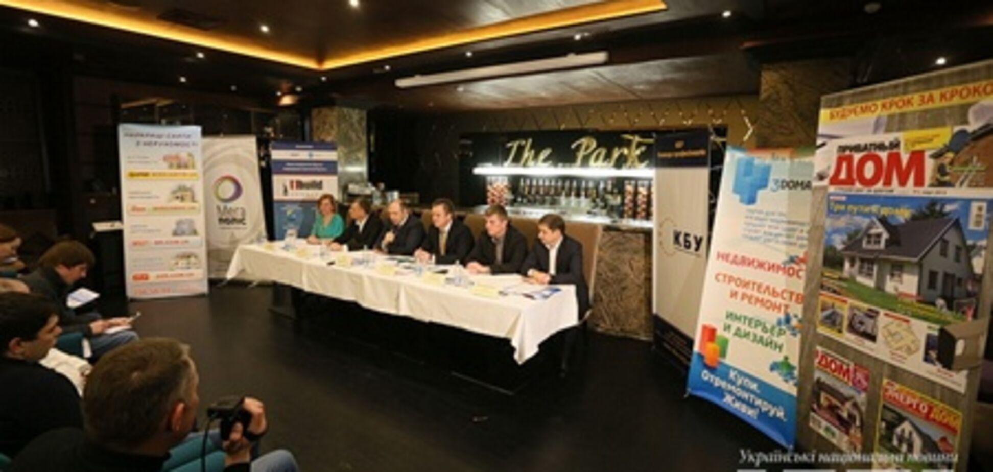 В Україні оголосили лідерів будівельного ринку