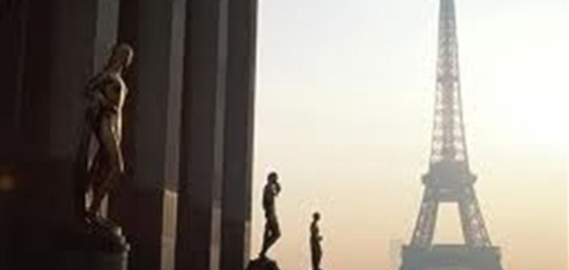 Франция ставит под угрозу еврозону