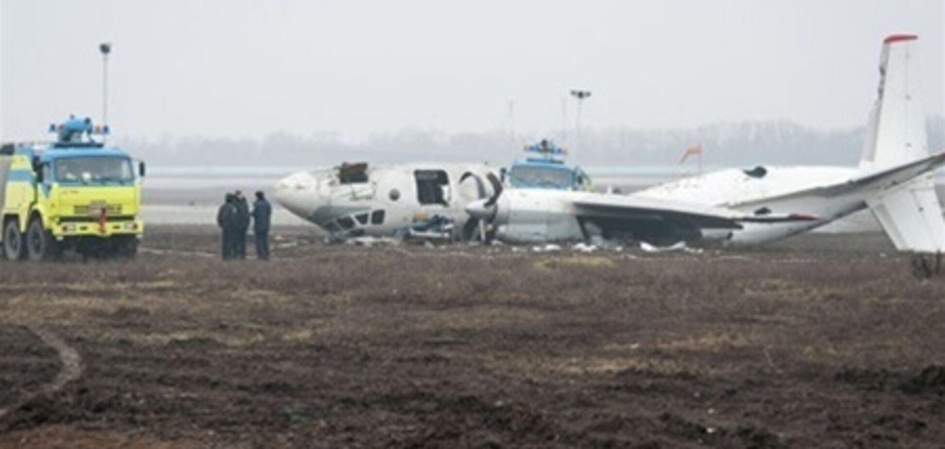 Слідство розглядає п'ять версій авіакатастрофи Ан-24