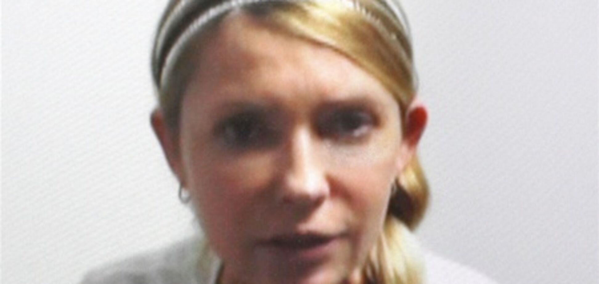 Тимошенко рекомендовано внебольничное наблюдение — Богатырева