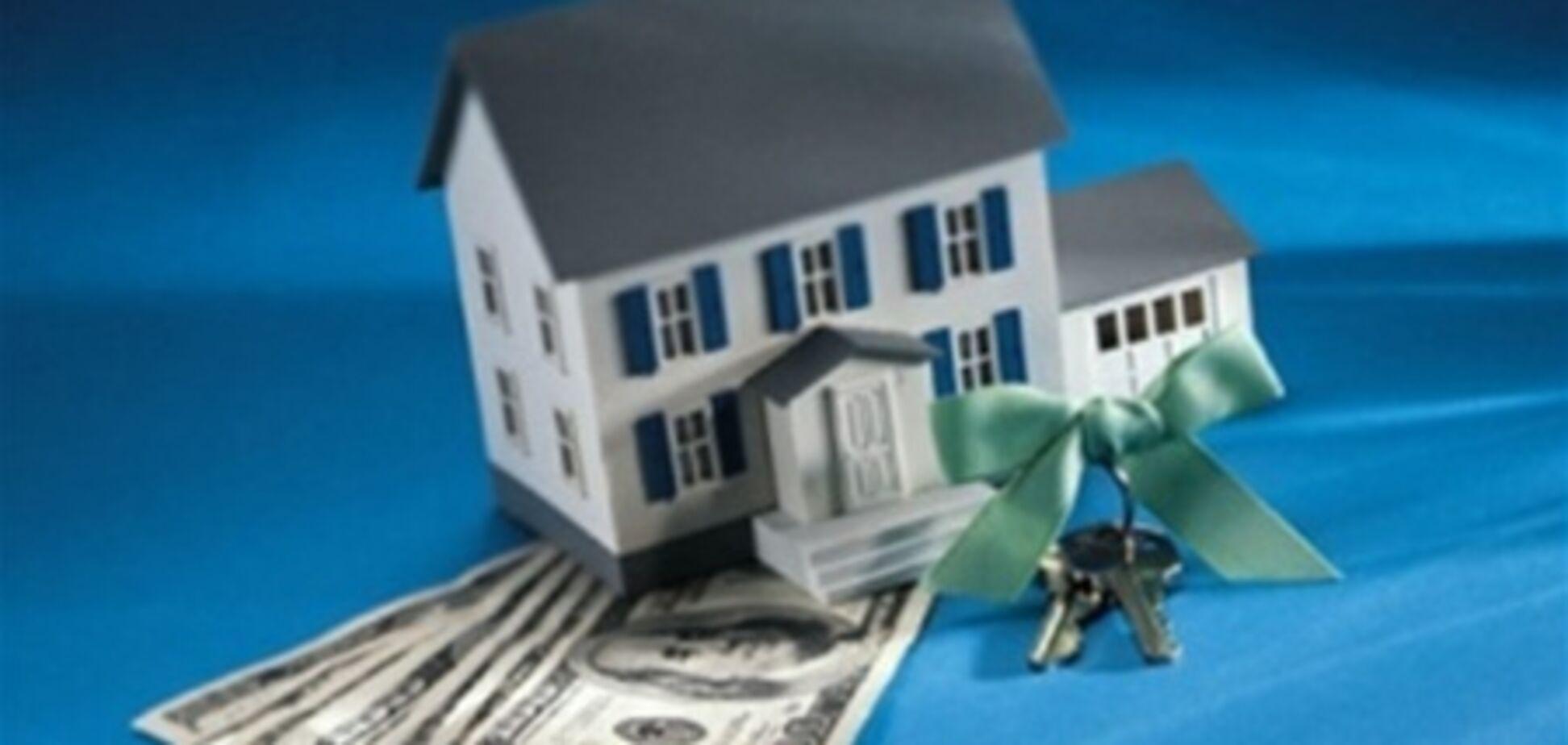 Новый порядок оформления недвижимости в Украине