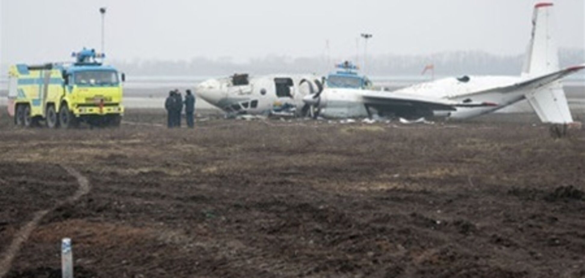 Следствие рассматривает три версии крушения Ан-24 в Донецке
