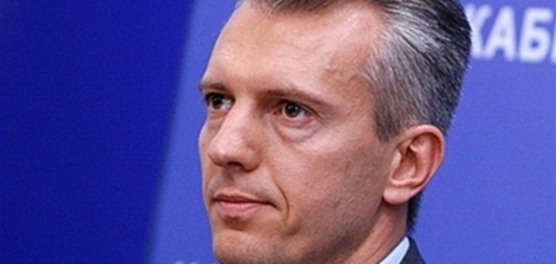 Хорошковський залишив Україну - ЗМІ