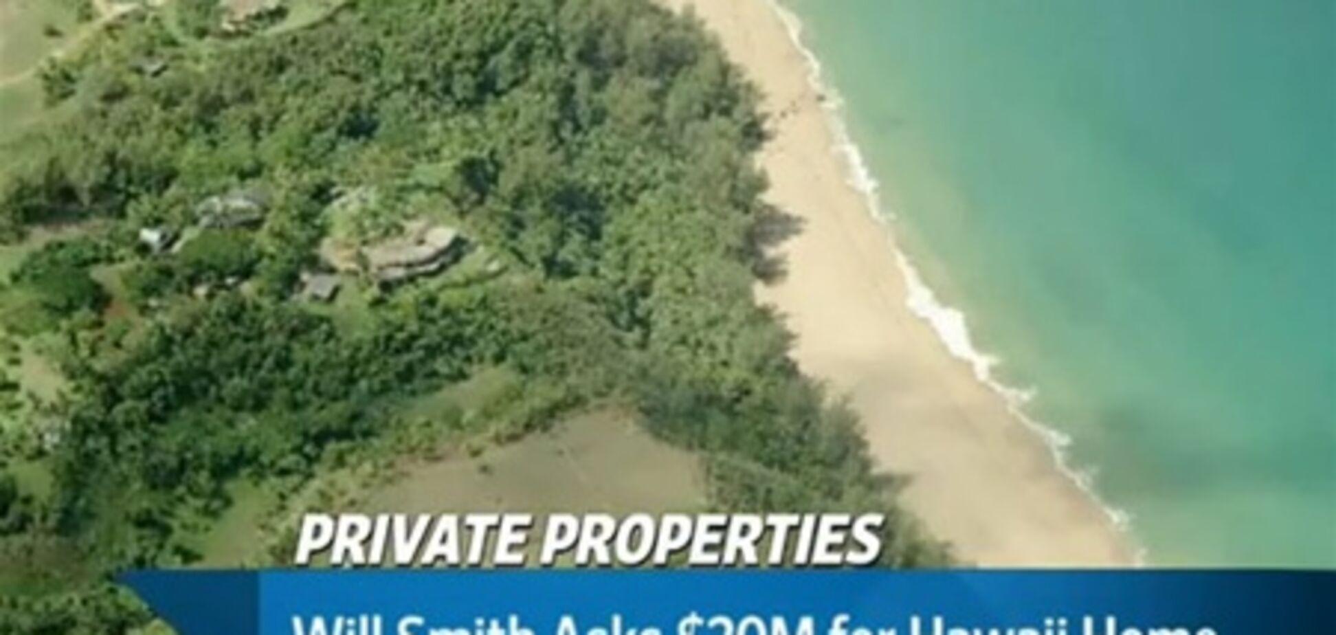 Російський мільярдер купив будинок на Гаваях у Уілла Сміта