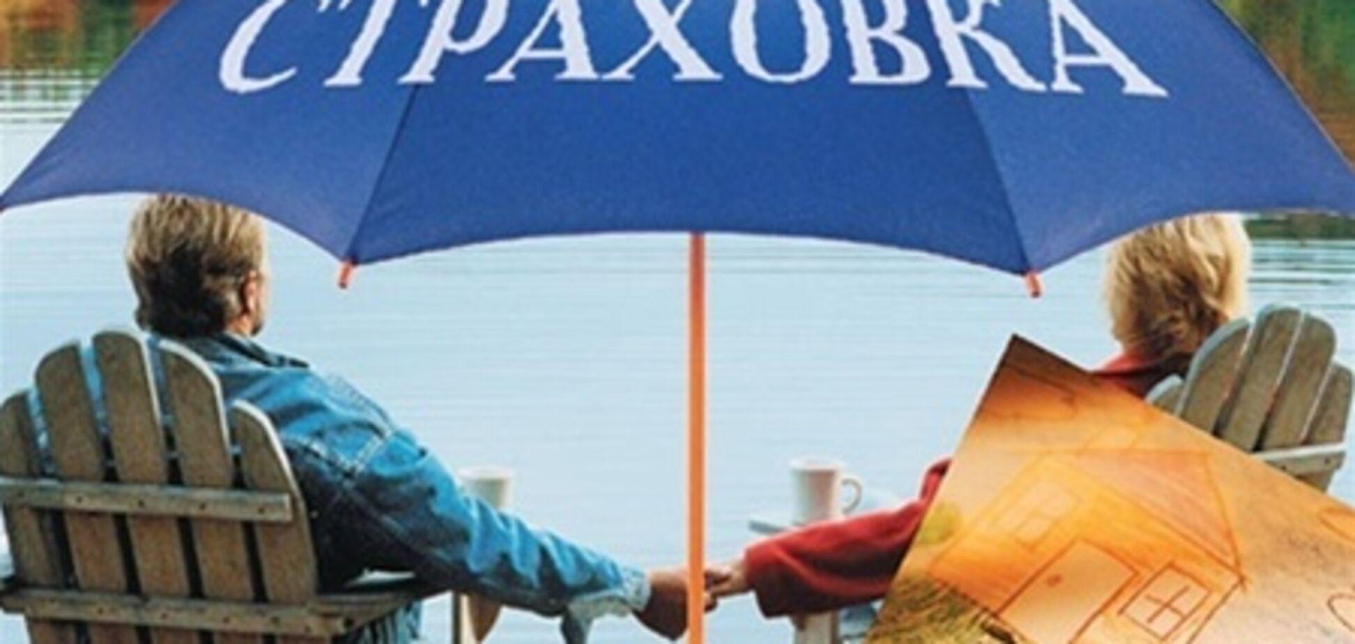 Украинцы смогут застраховаться от недостроев