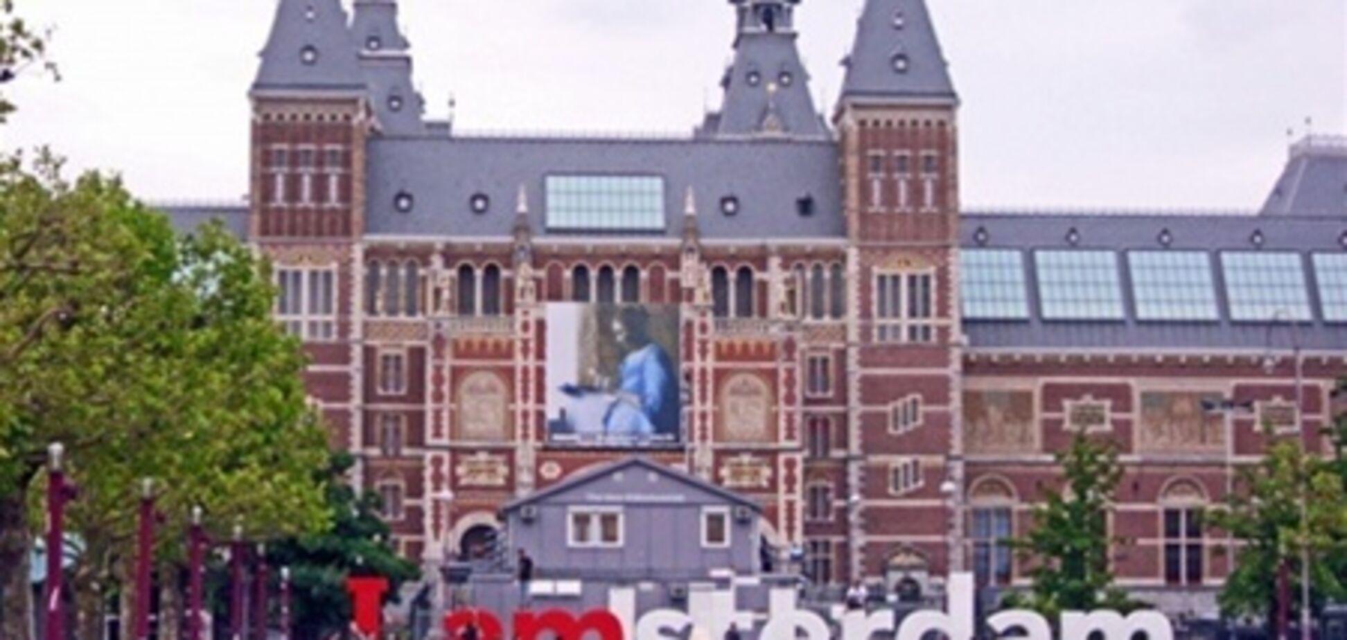 Зарубежные инвесторы 'подняли' цены на жилье в Амстердаме