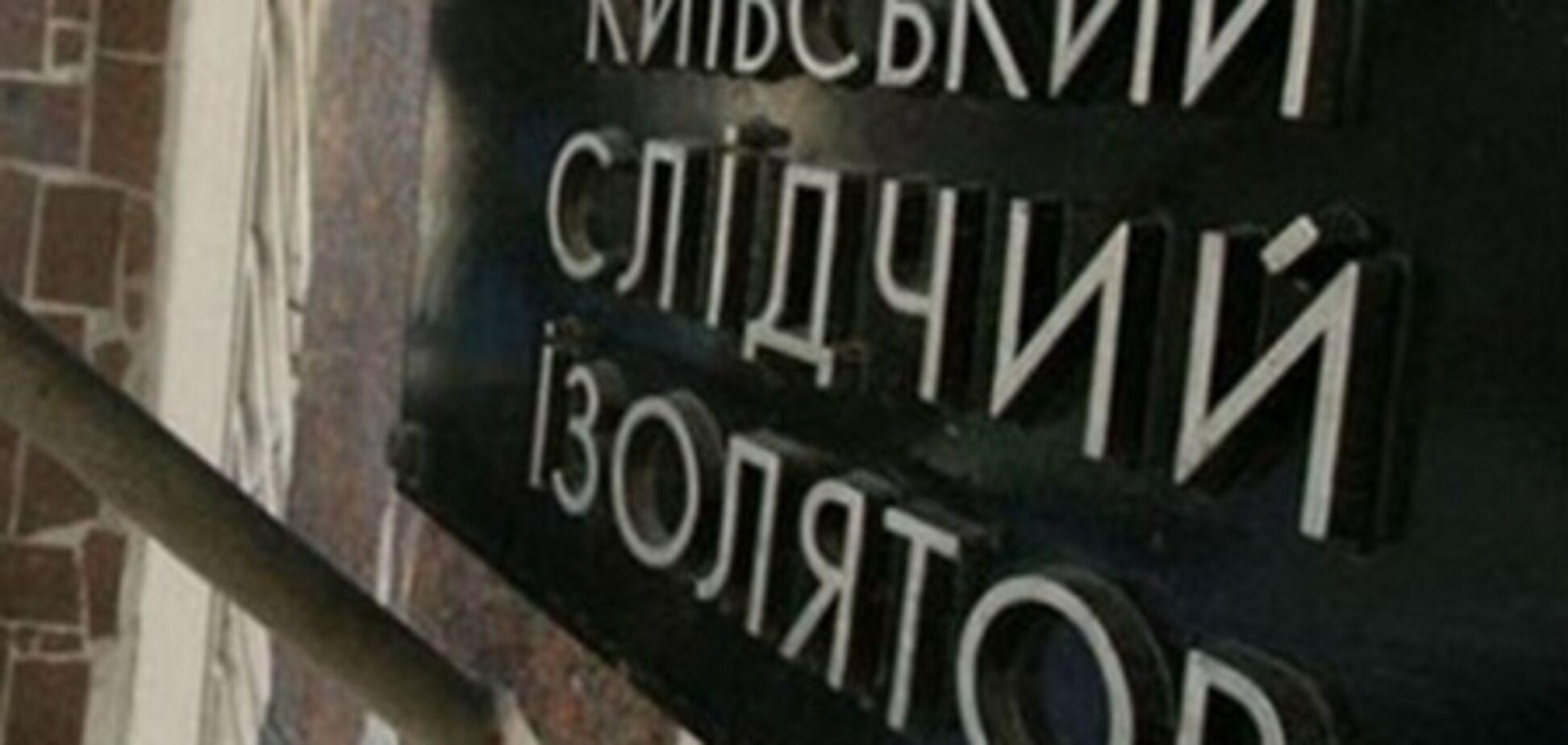 В Лукьяновском СИЗО задержали фельдшера с наркотиками