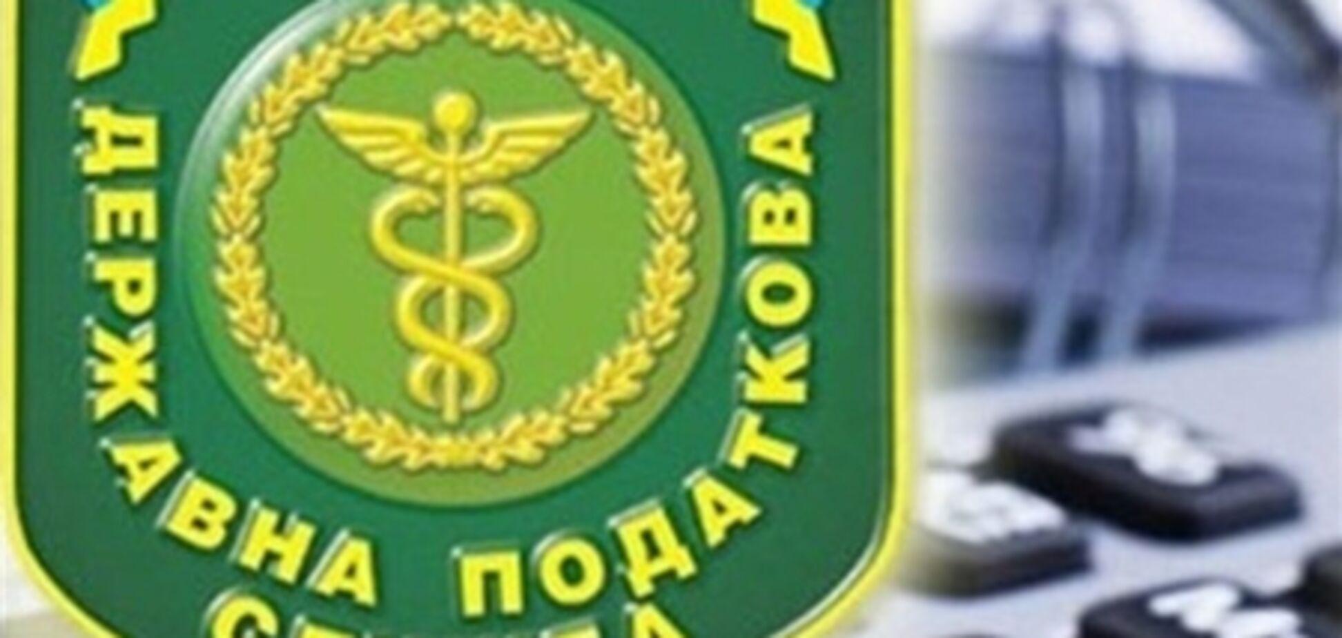 Прокуратура обыскала Налоговую на Львовщине