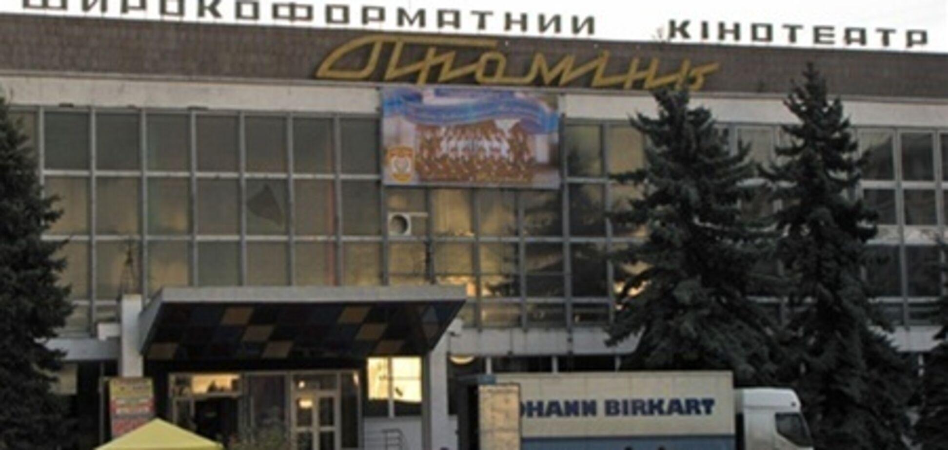 В Луцке горел кинотеатр
