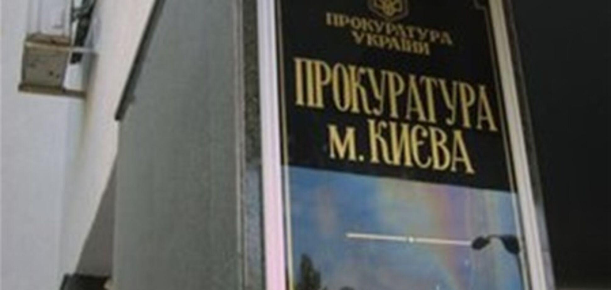 Сайт киевских догхантеров заинтересовал прокуратуру