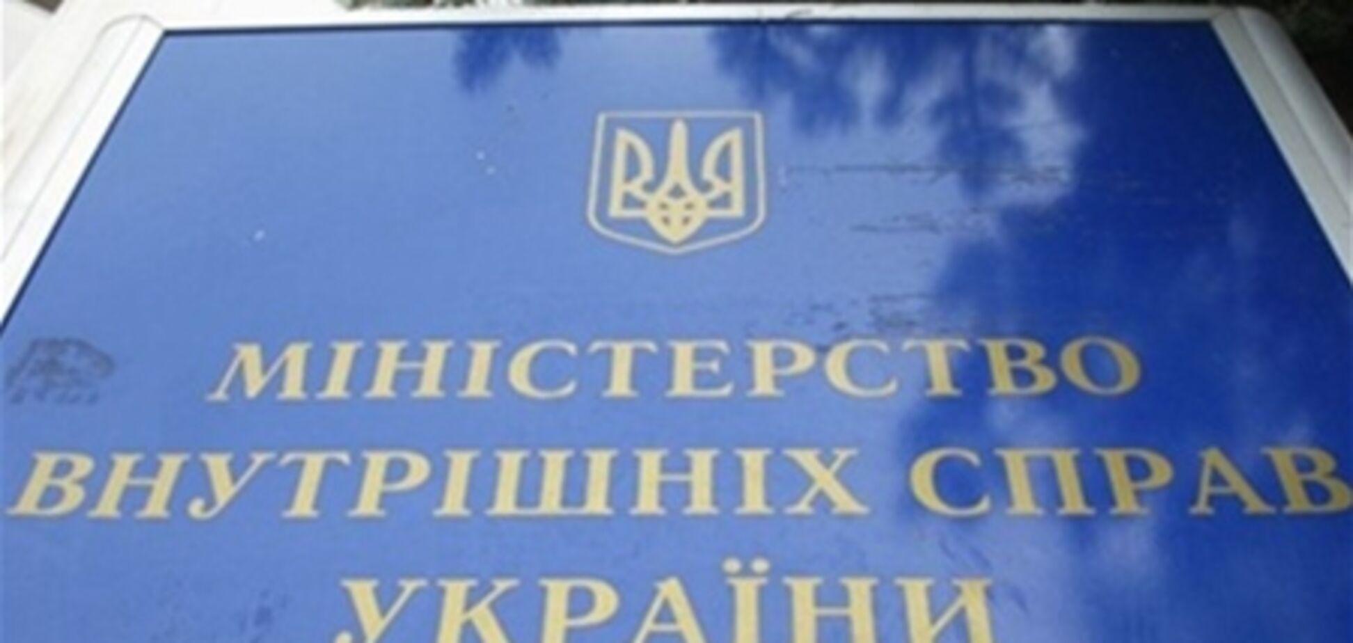 МВД заказало автономера на 21 млн у фирмы, основанной месяц назад