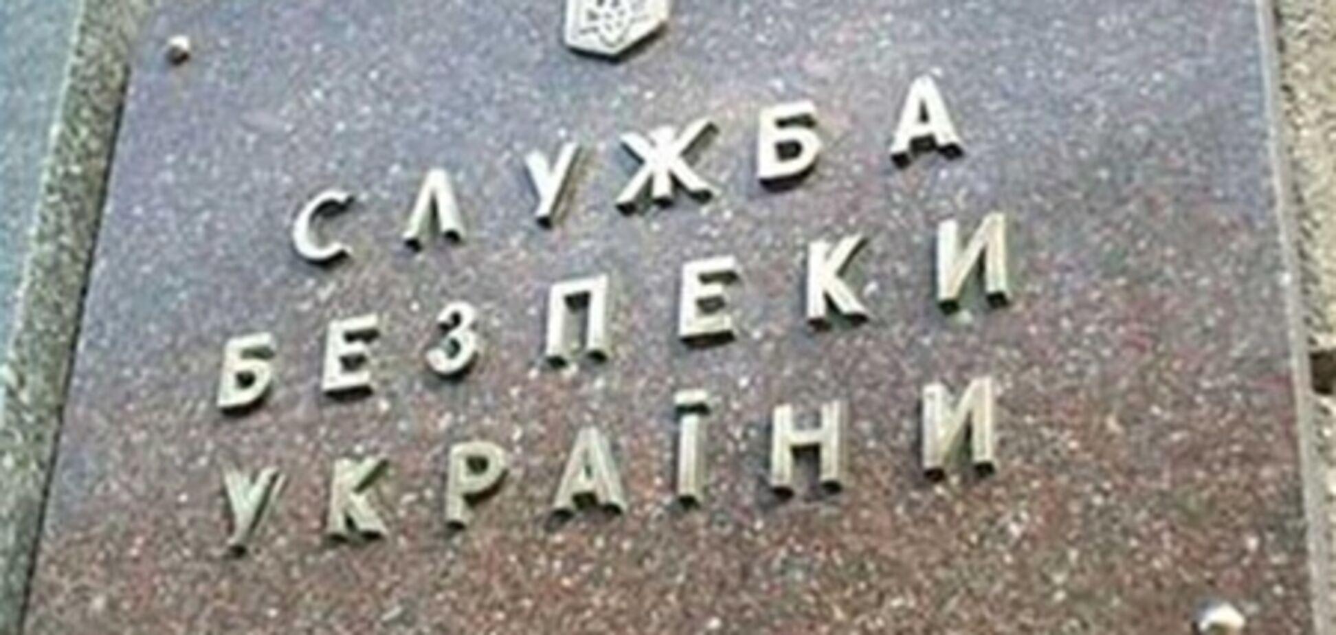 Прокуратура подтвердила: в Феодосии в скорую врезался офицер СБУ