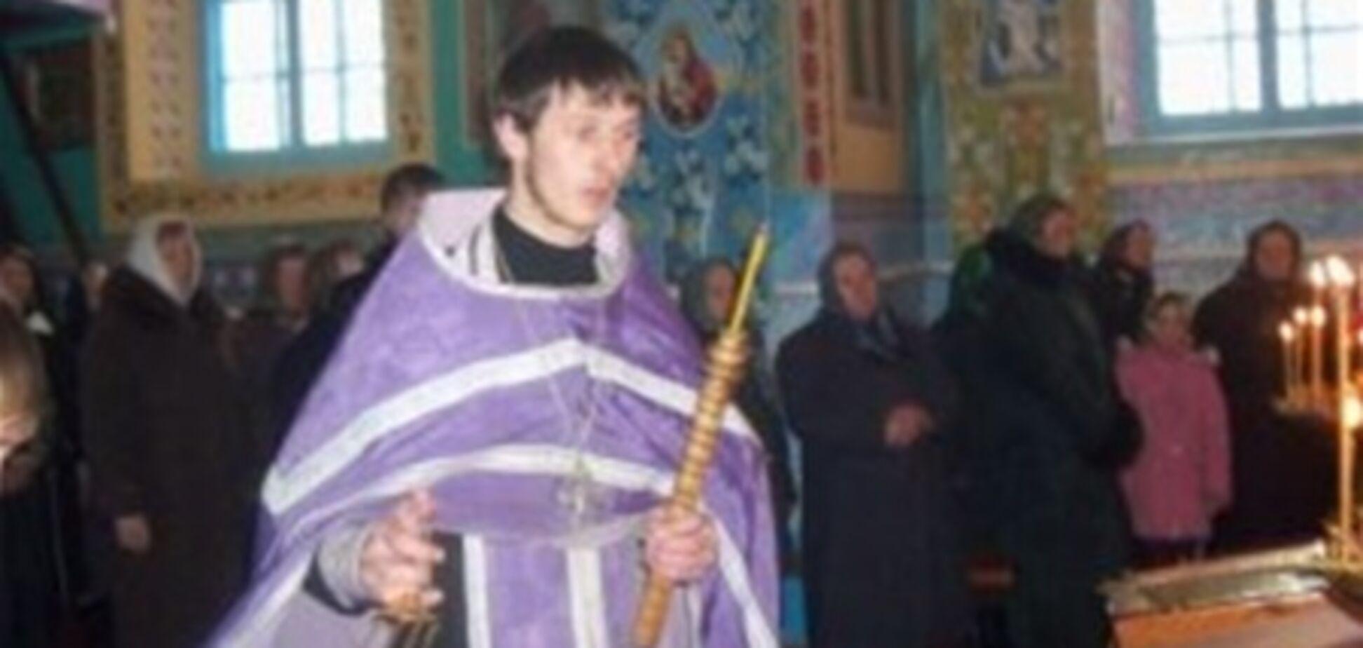 Священнику УПЦ МП дали условный срок за секс с несовершеннолетней
