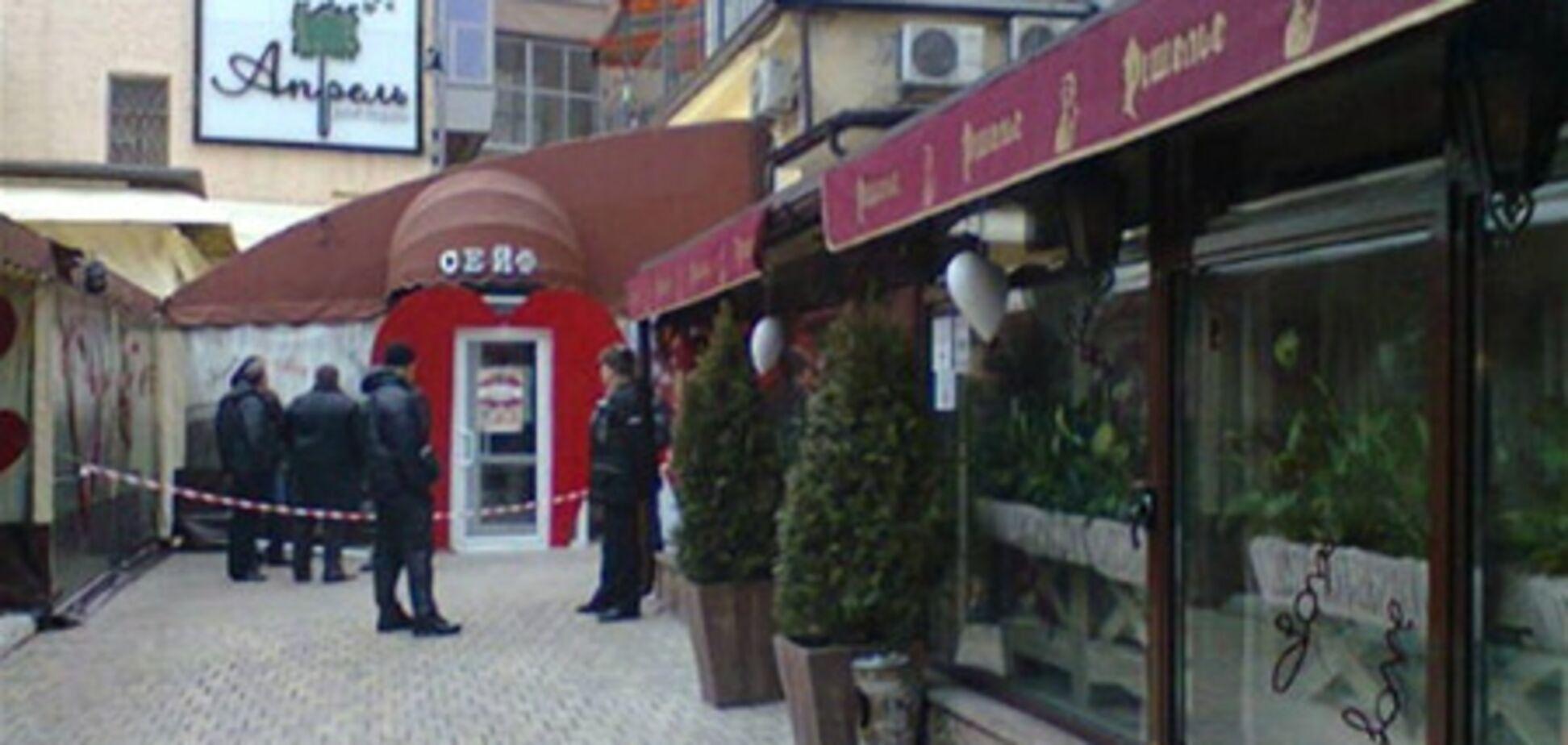 Ресторан 'Апрель', в котором произошел взрыв, снова работает