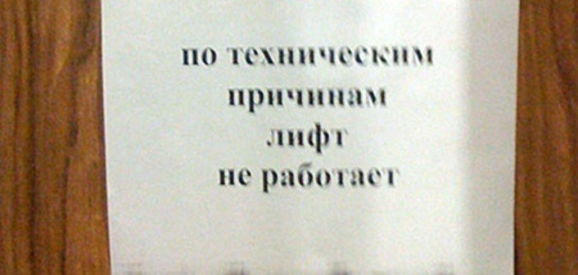 В Житомире остановились лифты