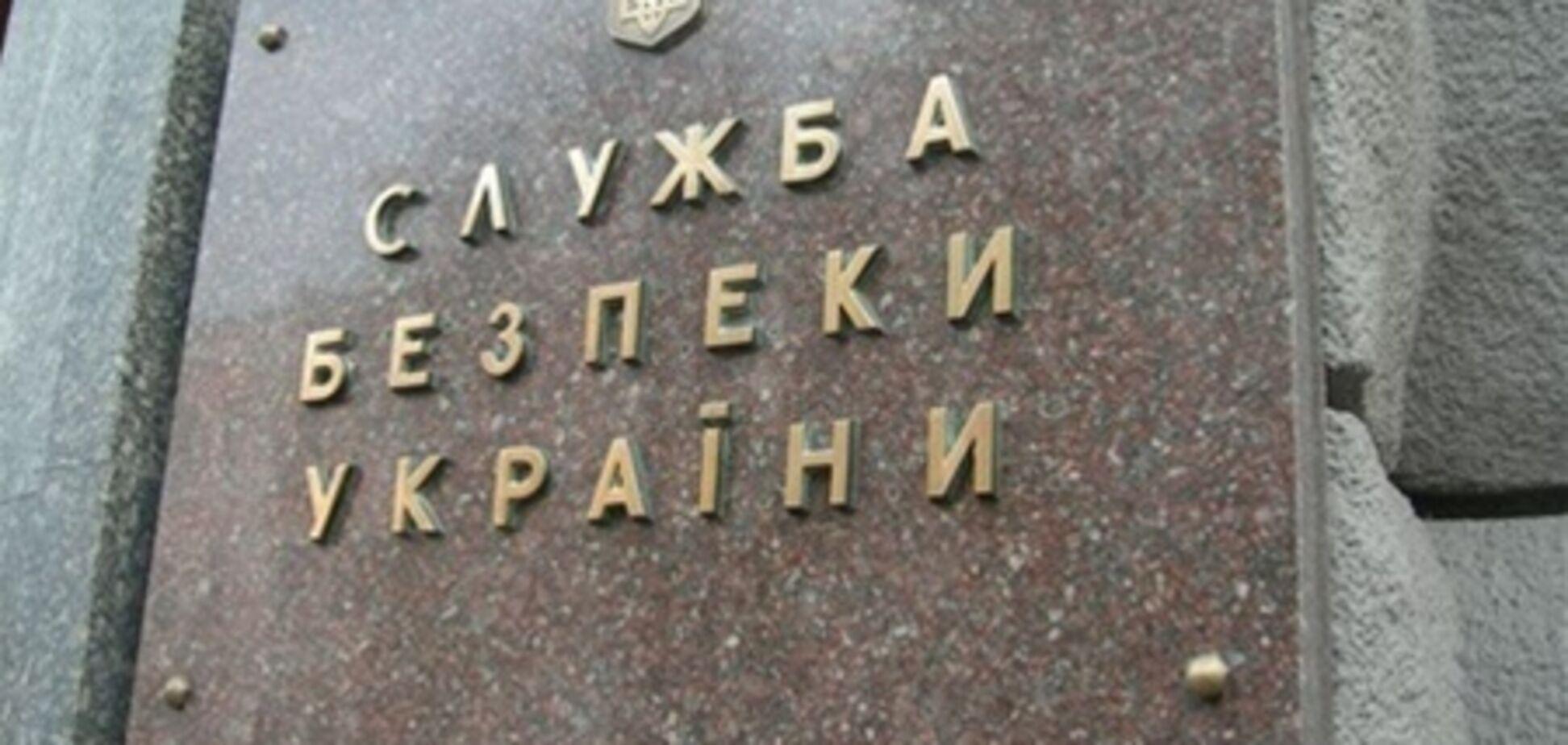 На Одесчине прокуратура возбудила дело против СБУ