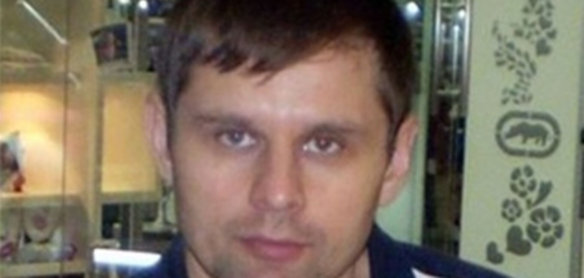 Мазурок начал убивать охранников с 2004 года - СМИ