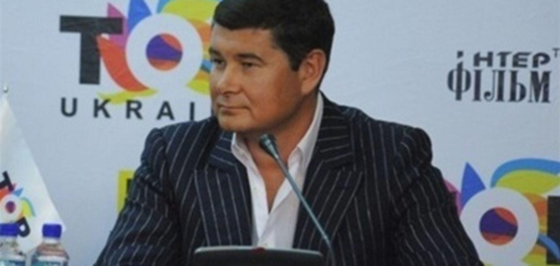 Народный депутат Онищенко купил новую красавицу