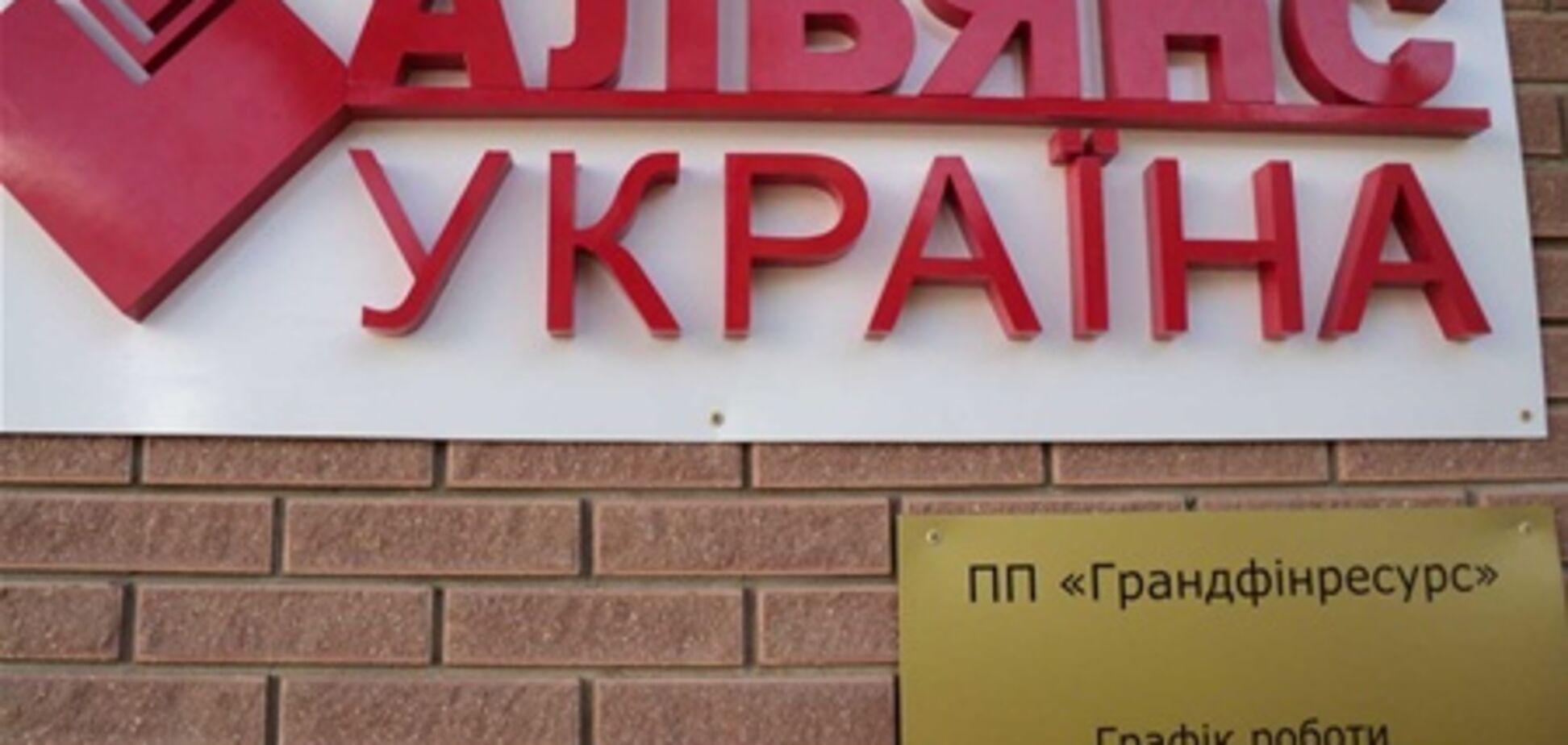 МВД уточнило детали захвата заложницы в Донецке