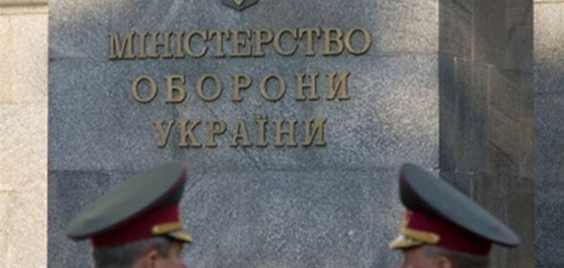 Военным вернули имущества на 42 млн гривен