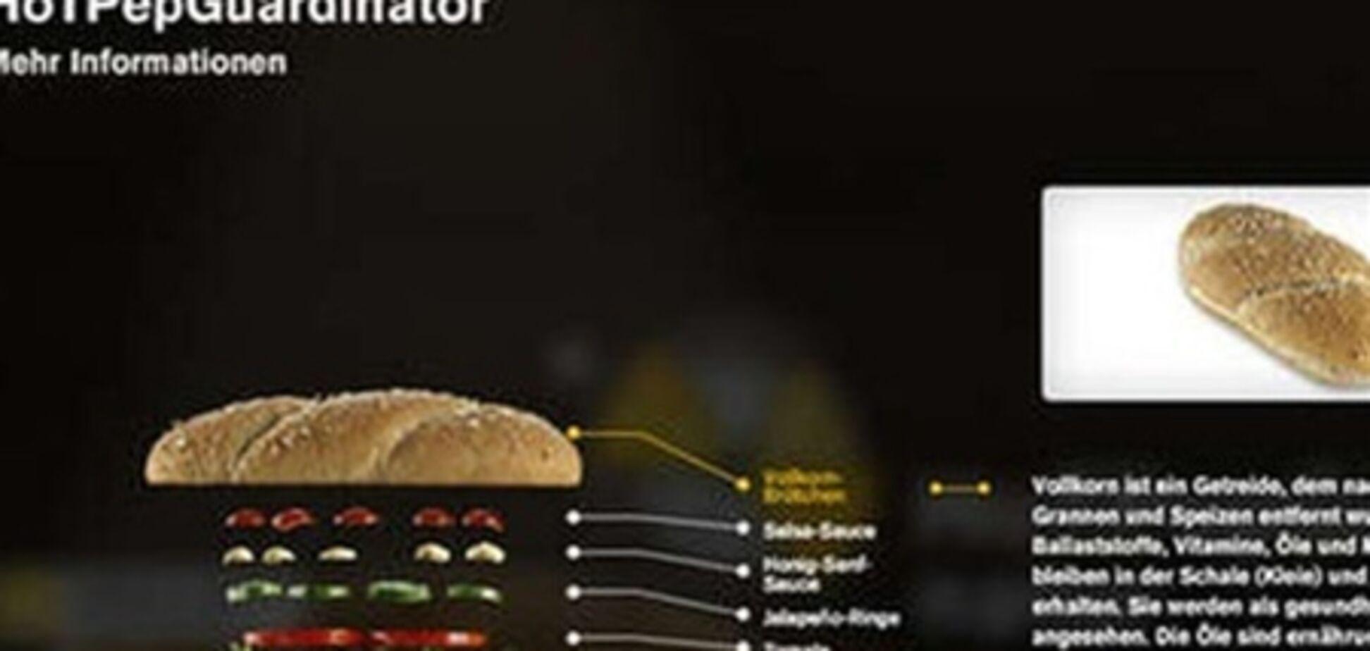 Гвардиола теперь еще и гамбургер