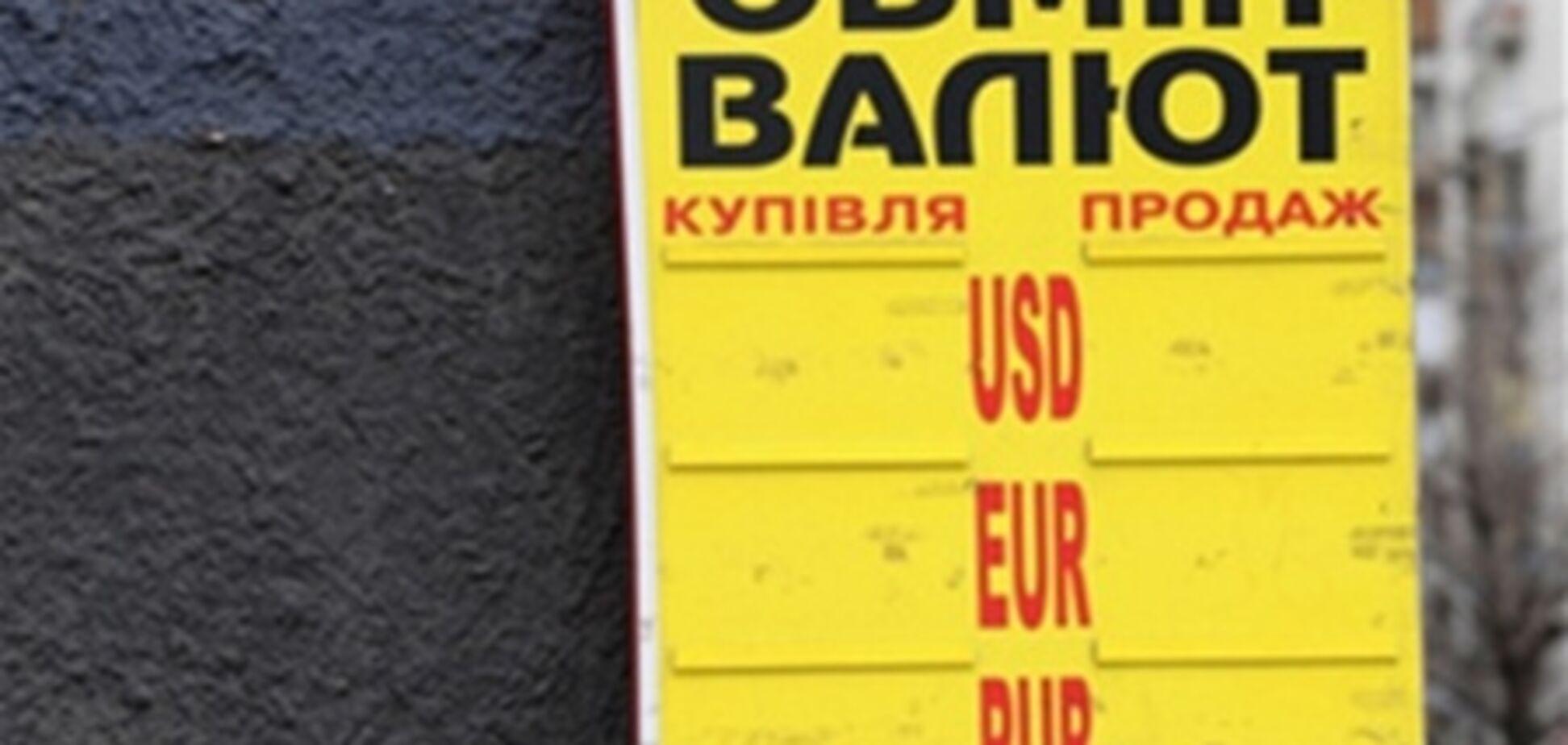 В центре Киева напали на обменник