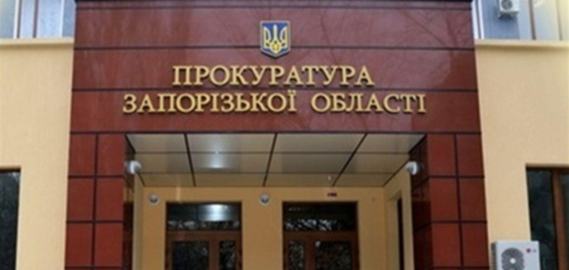 В Запорожье арестовали разыскиваемого Россией грузина
