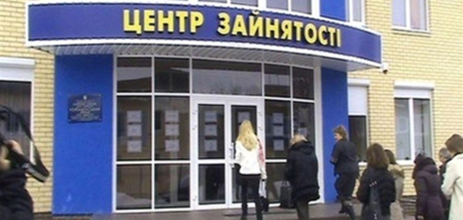 Центр занятости отказал постоянным охранникам из-за русского языка