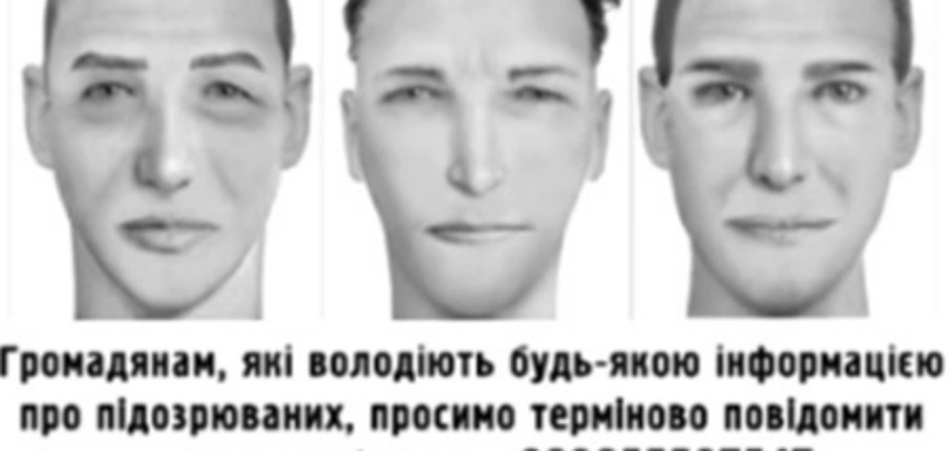 Возбуждено дело по заявлению 'днепропетровского террориста'