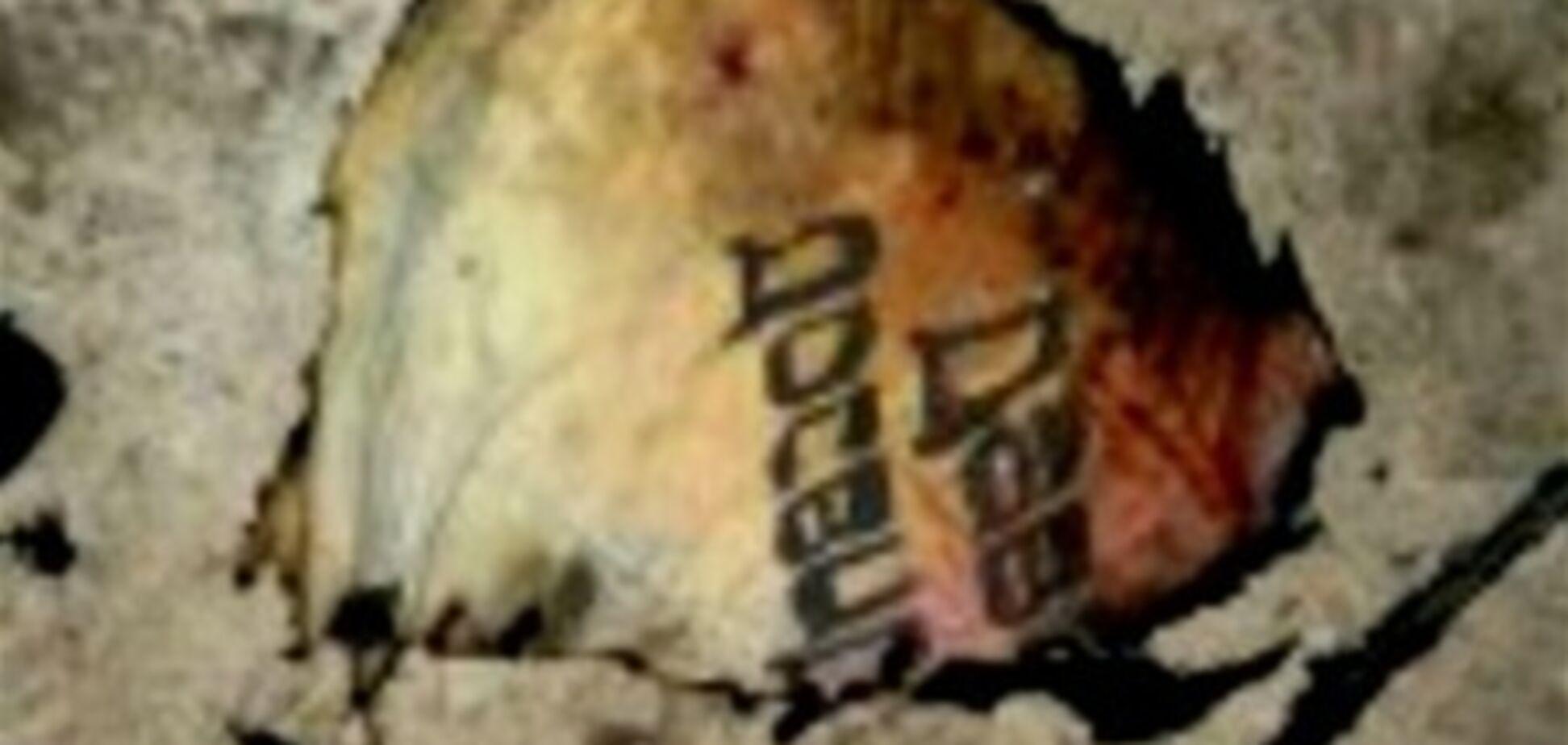 На Херсонщине сожгли парня в футболке 'Давай, до свидания'