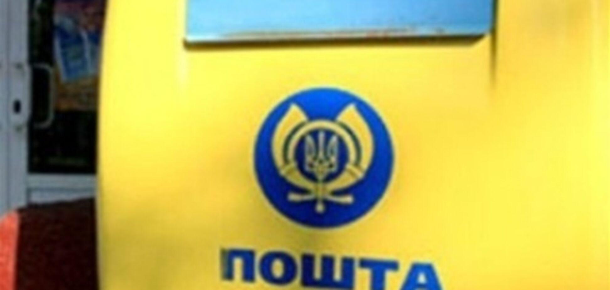 'Укрпочта' заказала ремонт техники на 0,3 млн у своего ревизора