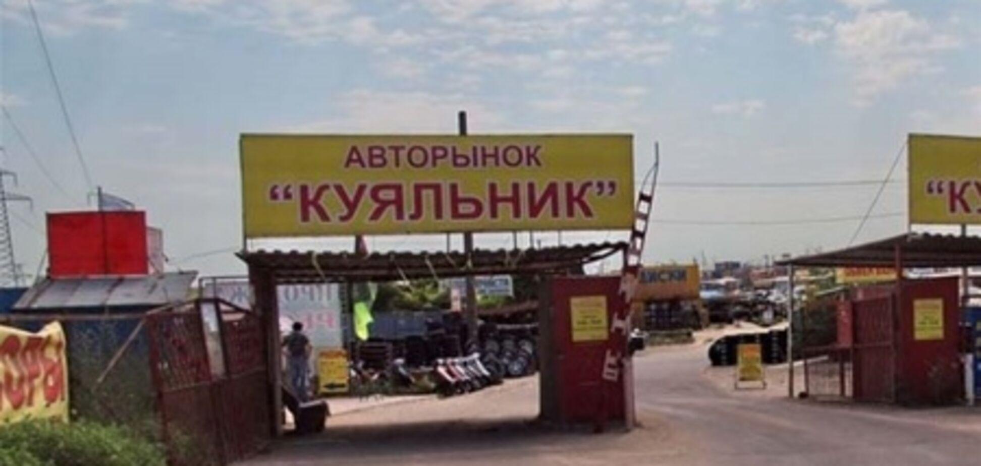 В Одессе задержали директора авторынка 'Куяльник'