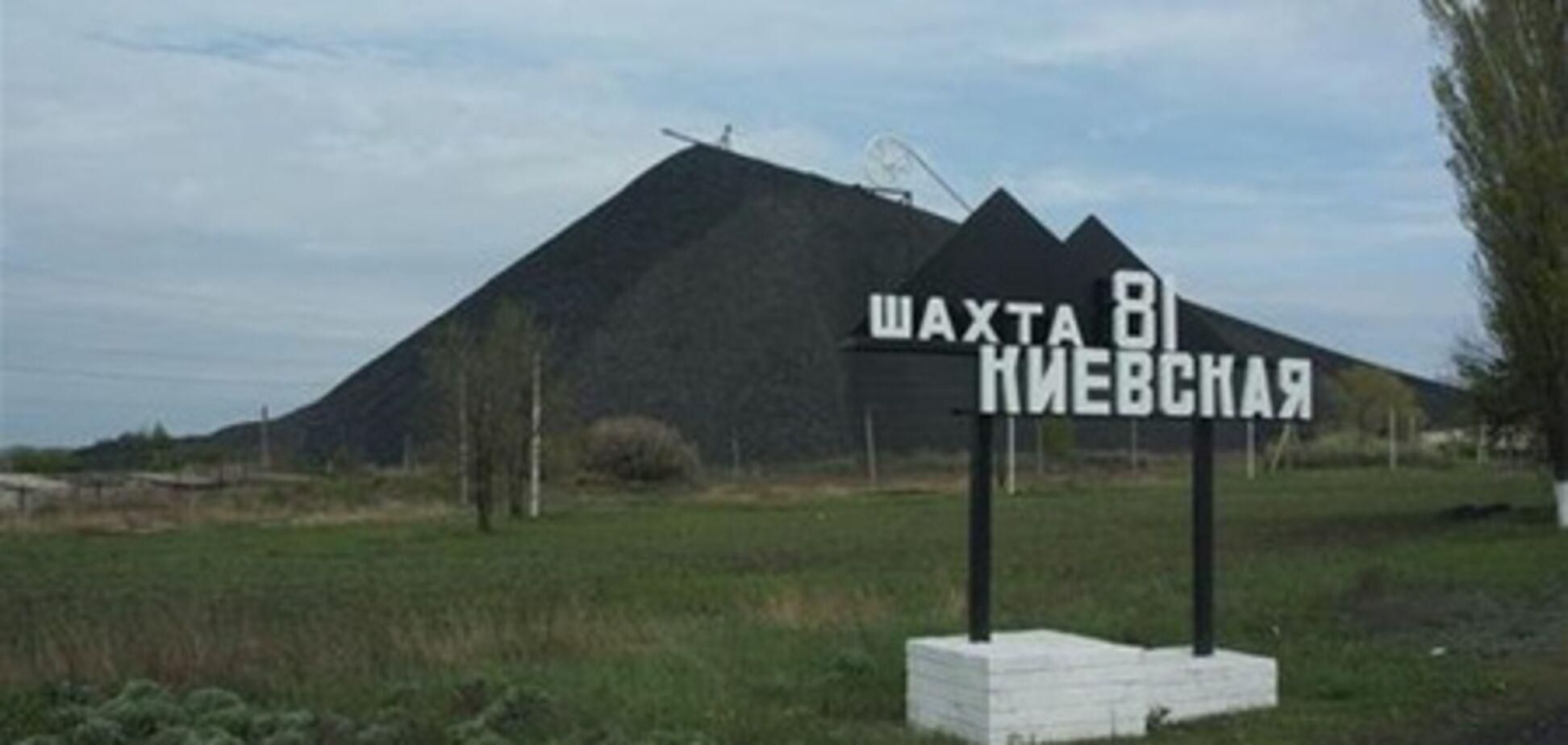 На Донбассе шахтер погиб, упав в 30-метровый бункер