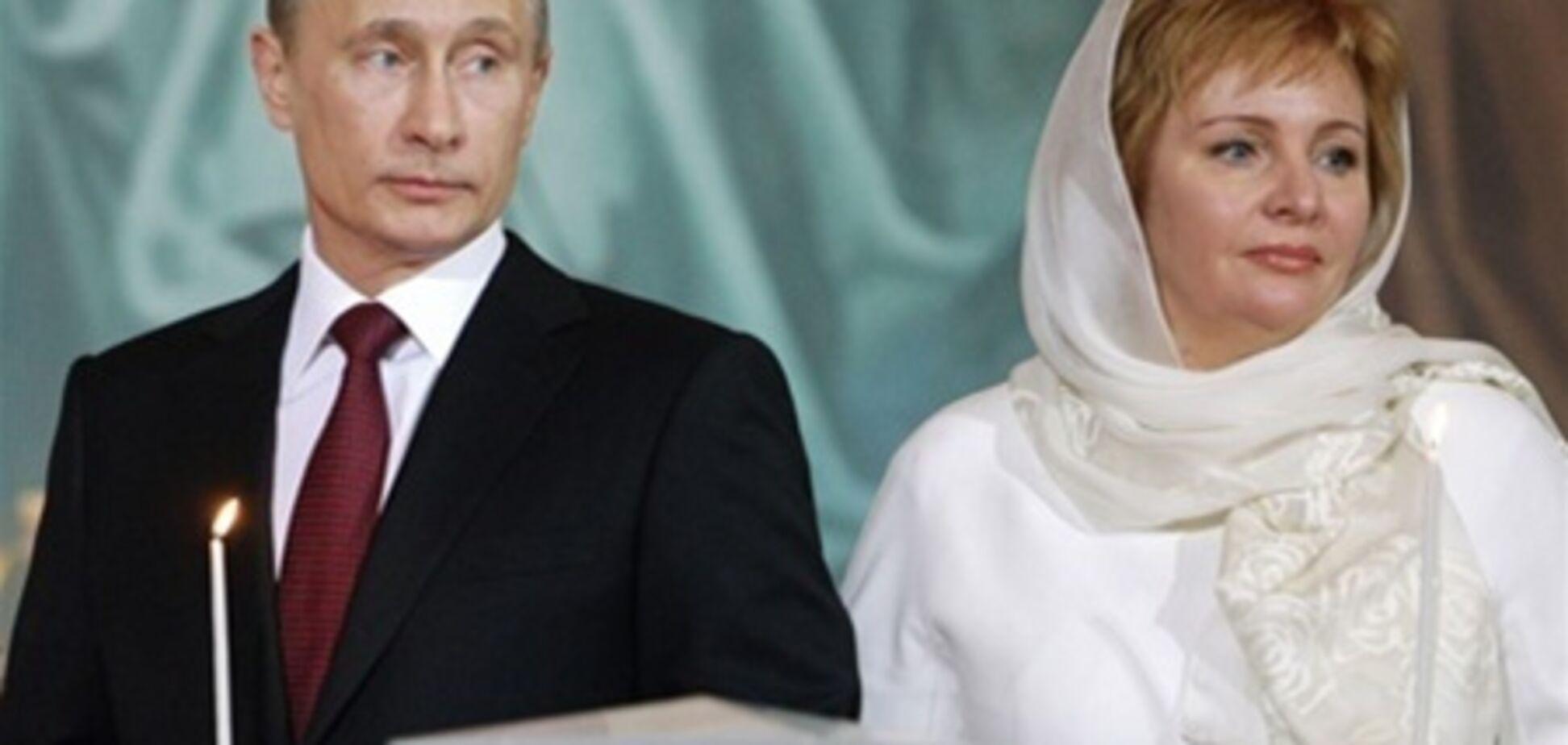 Дружина Путіна вийшла в світ після перерви в цілий рік. Фото
