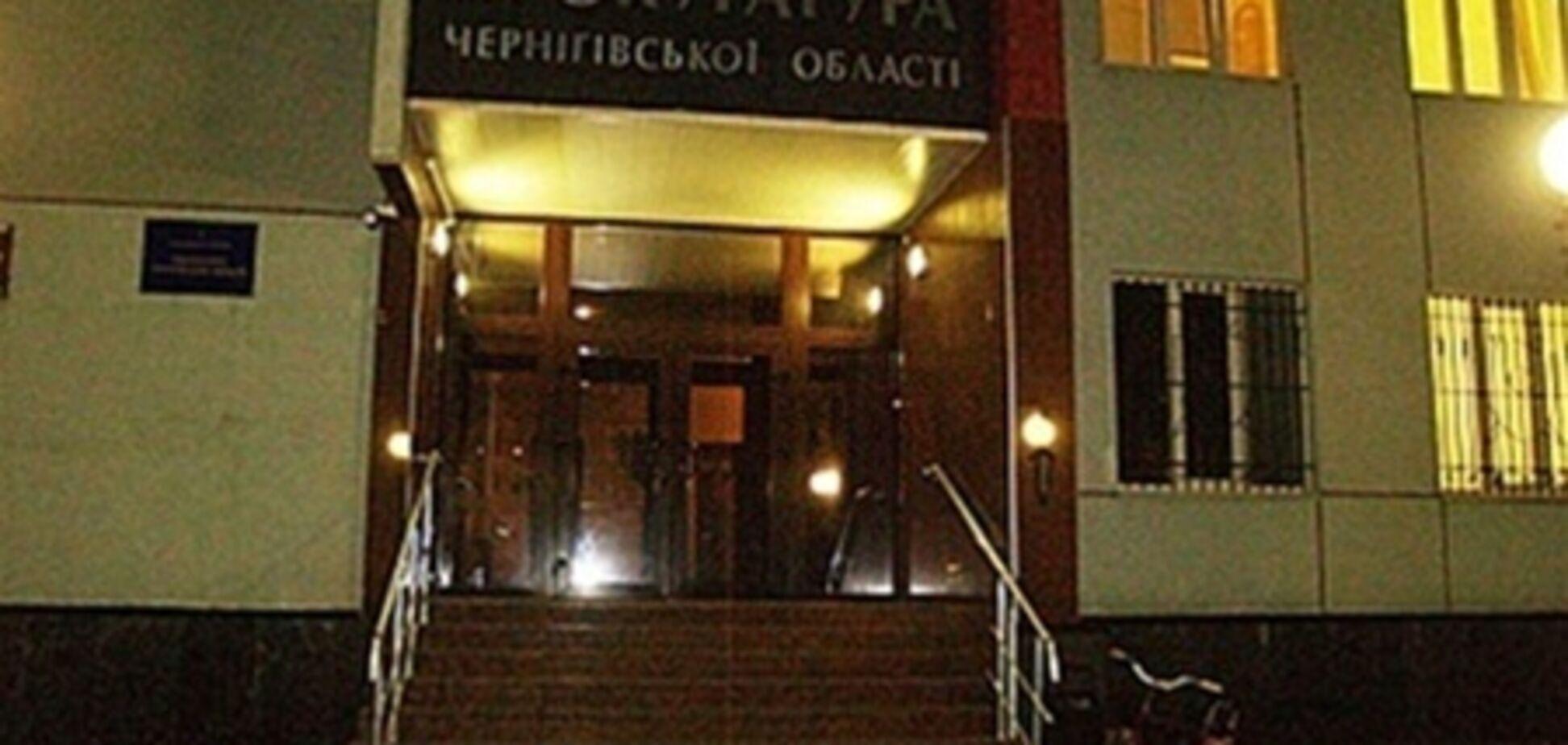 Возбуждено дело по гибели матери 'черниговского убийцы'