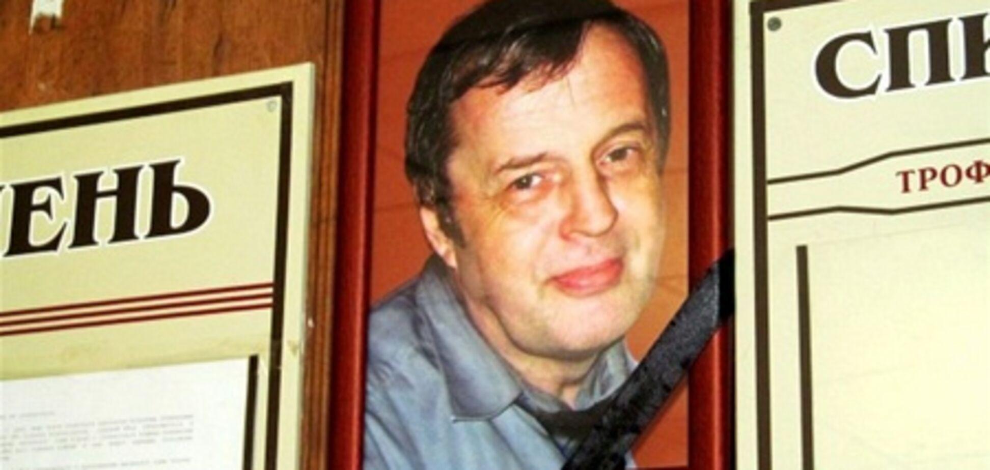СМИ: убийство судьи Трофимова хотят повесить на одинокого пенсионера. Видео