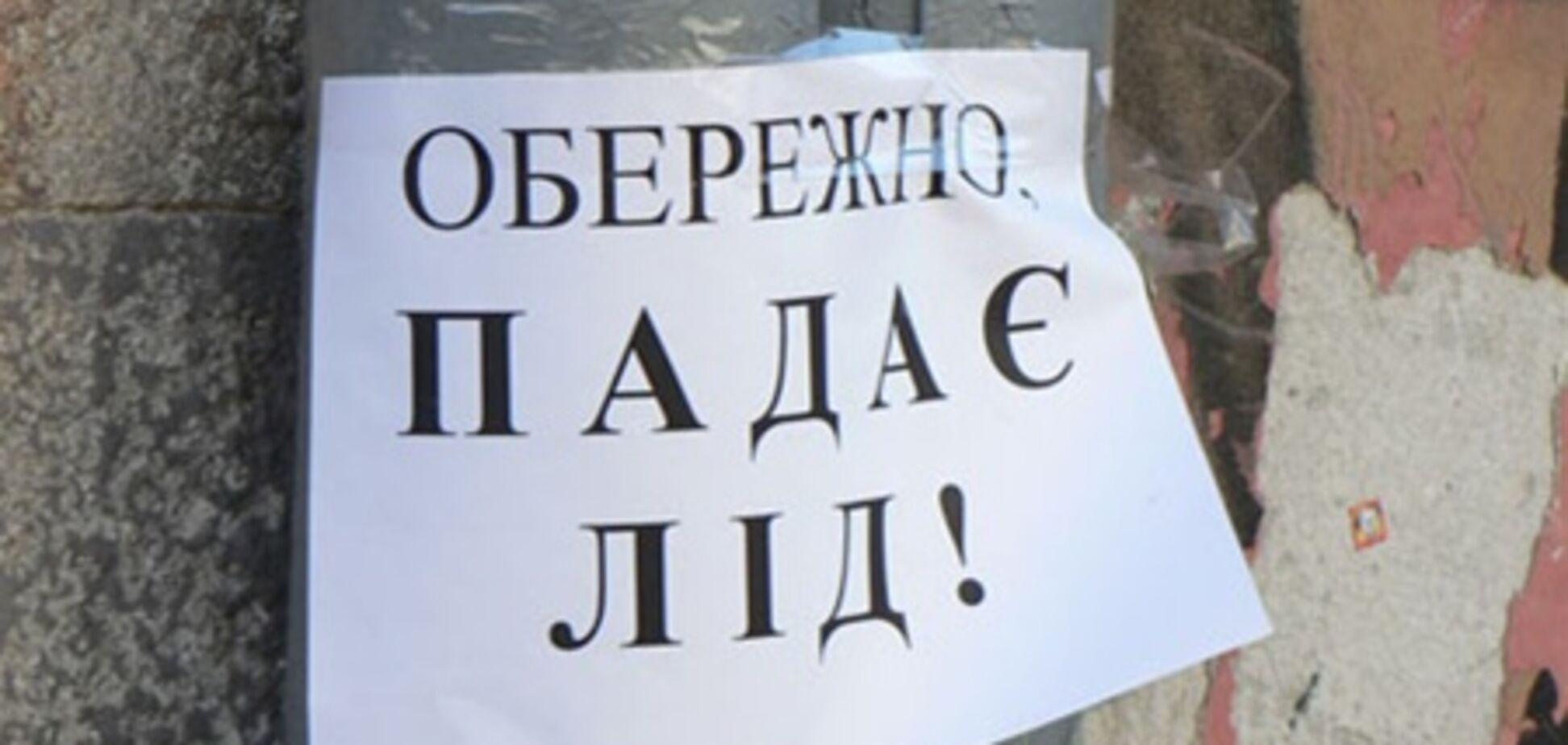 В центре Львова две женщины пострадали от сосулек