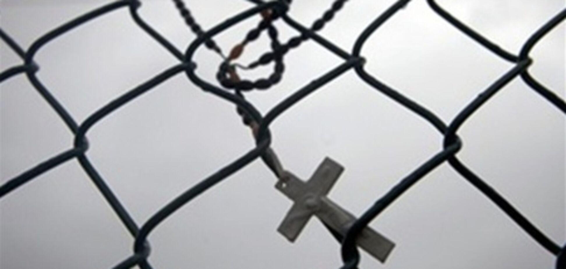 На Черкасщине пастора приговорили к 12 годам тюрьмы