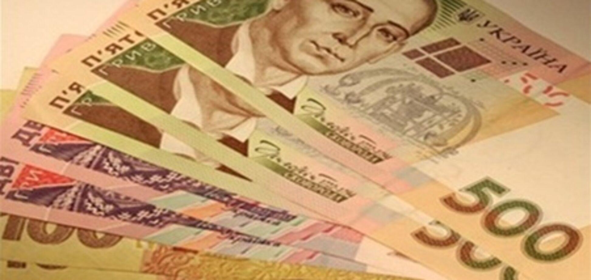 Зарплата киевских чиновников выросла на 70% - эксперт