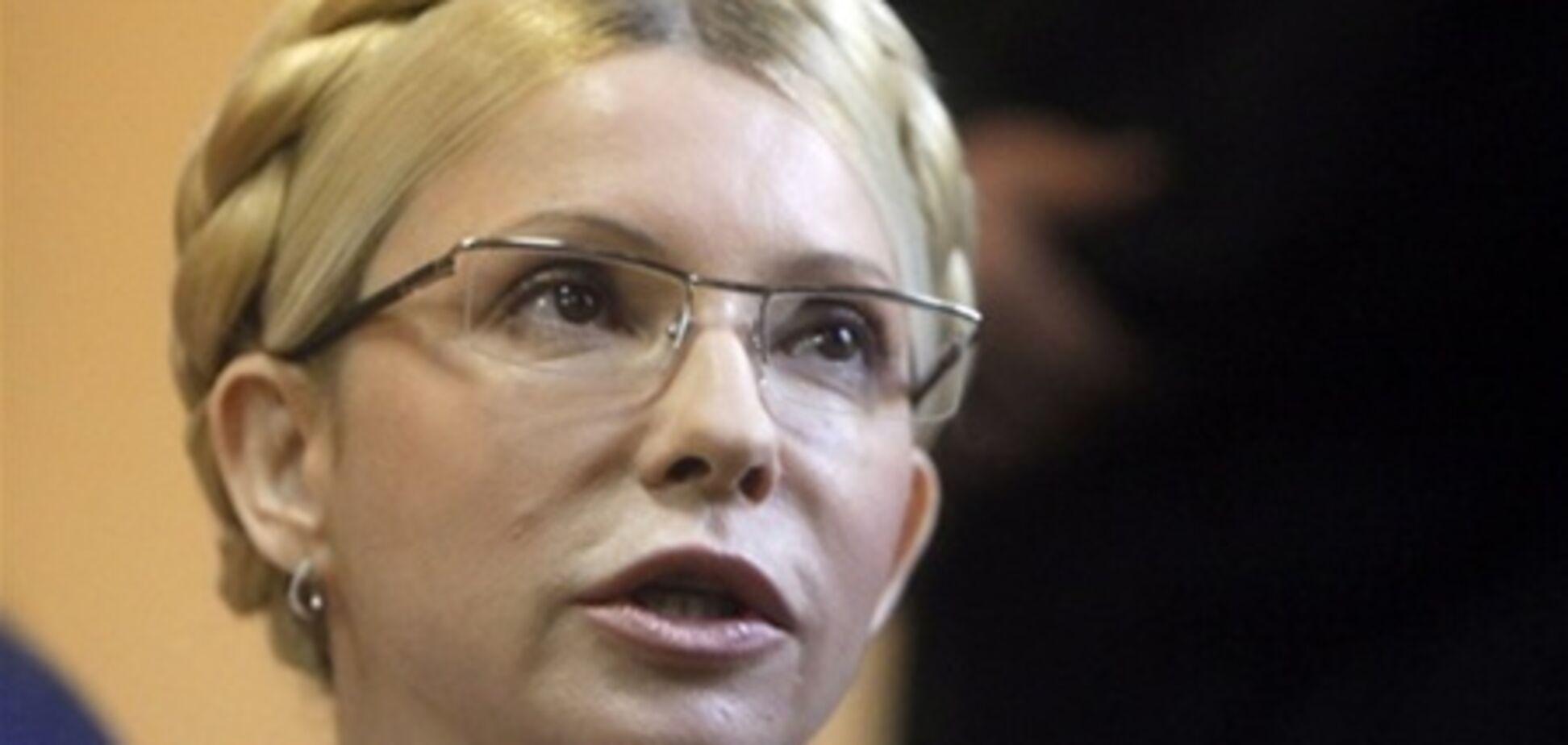 МВД за 30 минут подготовилось к этапированию Тимошенко