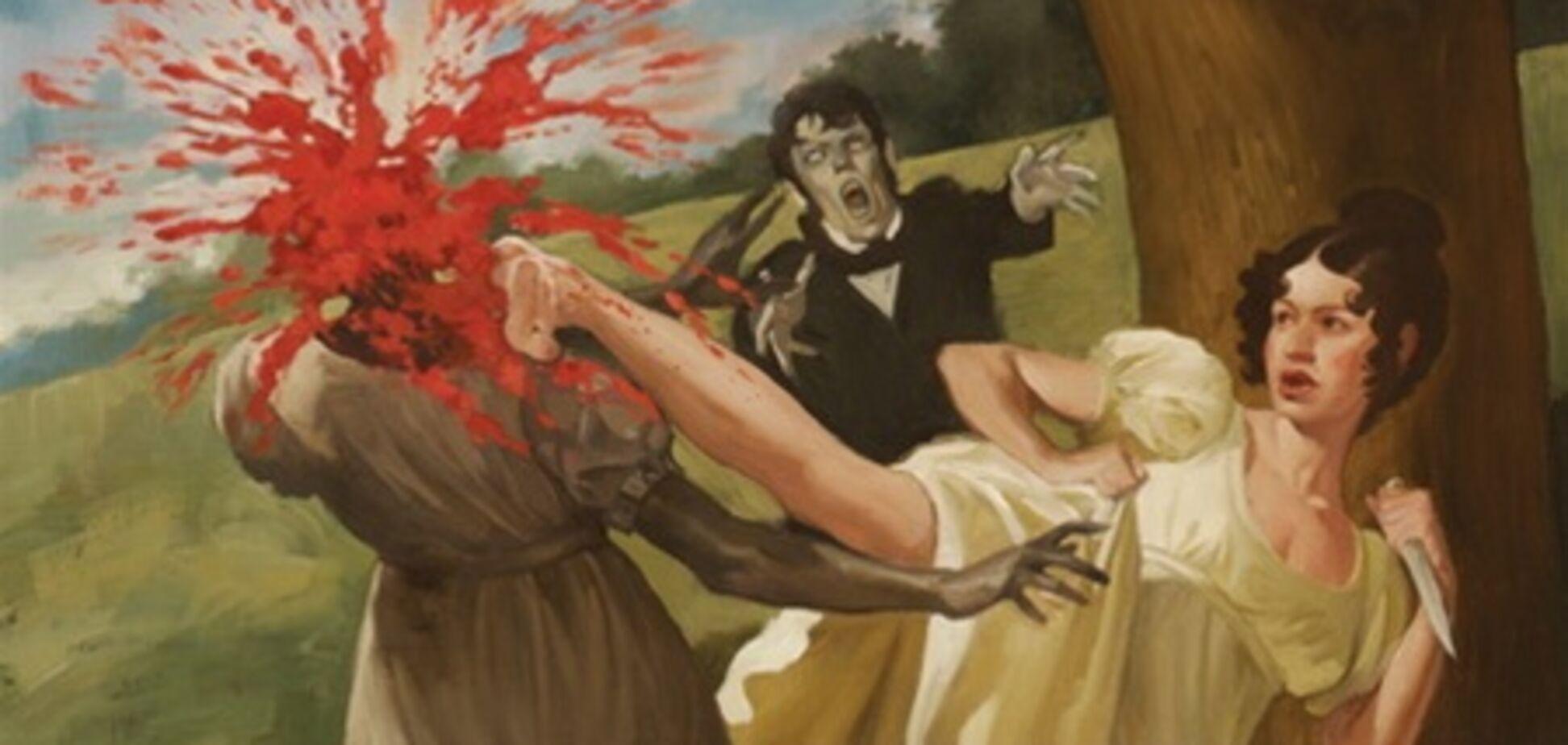 'Гордость и предубеждение и зомби' ожили