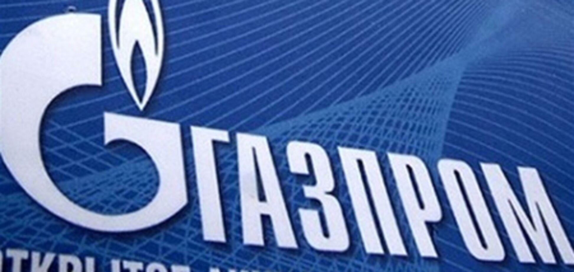 У 'Газпрома' похитили акции