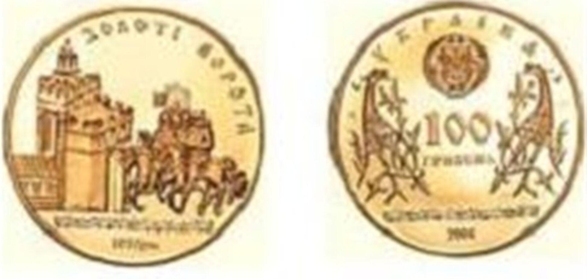 Найдены монеты из коллекции судьи Трофимова - СМИ